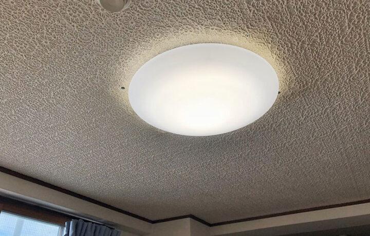 富山市T邸 リビング照明交換